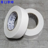 Double-sided tape/strong high-viscous double-sided tape/double-sided tape/viscous ultra-thin hand-tearable tape