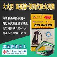 Cat and dog supplies, insects, collars, large and medium-sized dogs, in addition to fleas, in addition to cockroaches, insects, special cats, external deworming