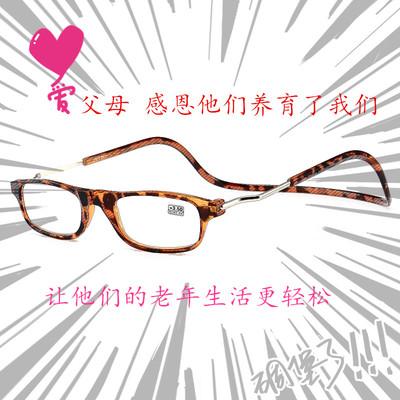 磁铁折叠可挂脖子男女式树脂老花眼镜可调整长短的老年人老光远视