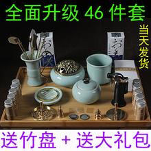 香道套装香道用具入门纯铜工具打拓香具香篆青瓷空熏天然沉香