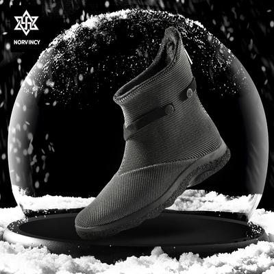 2018新款短靴男潮韩版冬季加绒保暖发型师个性男士厚底防水雪地靴