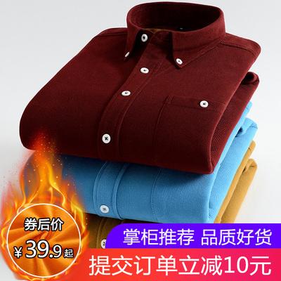 男士保暖衬衫长袖加绒加厚衫衣秋冬季灯芯绒商务休闲韩版潮流寸衣