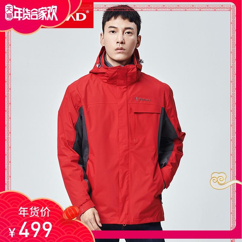 探路者冲锋衣男女 防风防水透湿三合一套绒冲锋衣外套潮TAWH91603