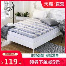 远梦加厚床垫折叠榻榻米学生宿舍单人0.9/1.2米双人1.5/1.8m垫子