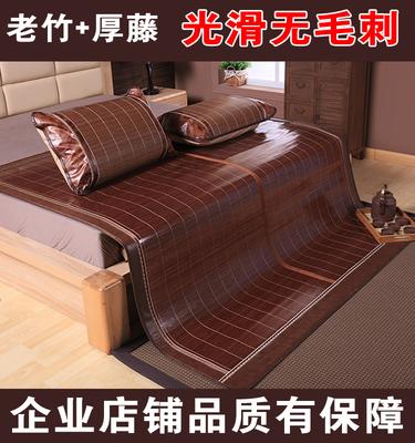 安吉竹席凉席1.5米双面席子1.8m床加厚藤席水磨镜面折叠竹凉席子