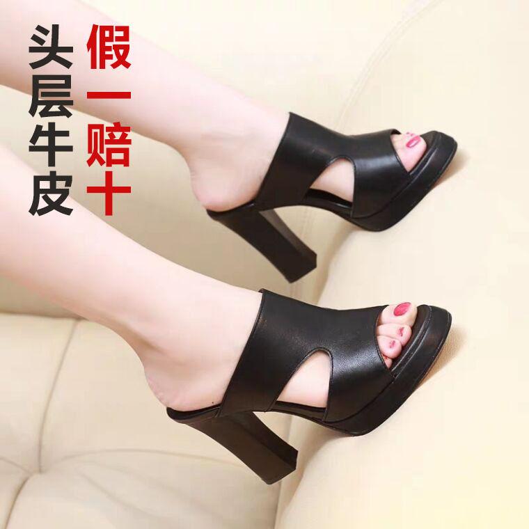 头层牛皮假一赔十 真皮高跟拖鞋女夏季粗跟时尚罗马凉拖鞋女鞋