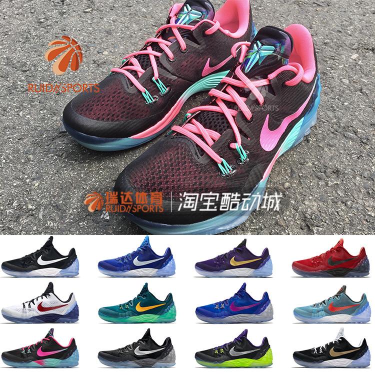 耐克 ZOOM科比毒液5篮球鞋 815757-005-063 853939-570-001-404