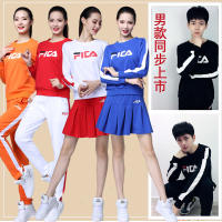 Yang Liping Square Dance Costume New Set 2018 Autumn and Winter Cotton Sports Jump Ghost Step Dance Dress Male and Female Adult