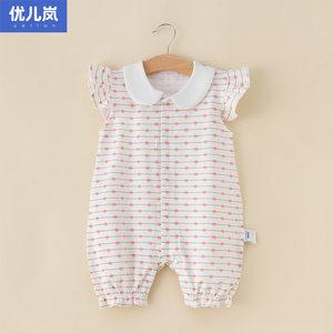 优儿岚婴儿衣服夏装女宝宝6-12个月公主服连体衣夏季哈衣薄款爬服
