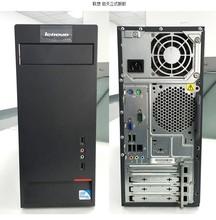 二手戴尔联想台式电脑主机高配组装机双核四核游戏发烧全套配件