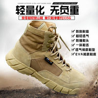 Summer waterproof hiking shoes for men and women lightweight non-slip breathable outdoor hiking special forces military boots 17 ultra light combat boots