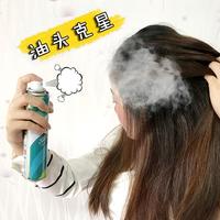 蓬松剂头发
