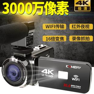 数码 摄像机4K高清专业婚庆家用旅游带麦克风WIFI照像录像快手直播