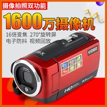 家用执法记录仪DV高清微型摄像机迷你监控摄像头小型运动相机袖珍