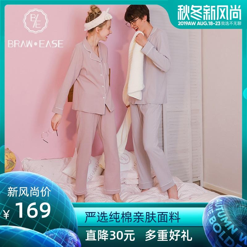 Пижамы для семейных пар Артикул 575294095277