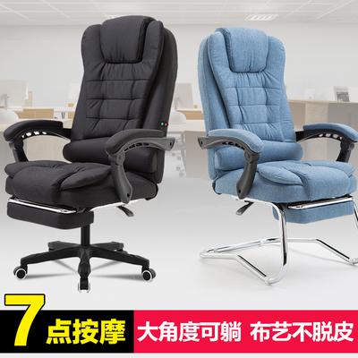 电脑椅家用现代简约懒人靠背老板办公室休闲书房椅子单人座椅凳子性价比高吗