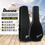 正品Ibanez電吉他箱民謠木吉他盒琴箱琴盒輕體航空箱F30EG FS30DA
