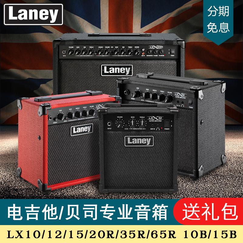 laney音箱