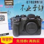 全新松下GH5国行货 PanasonicDMC-GH4微单相机 GH5 4K视频旗舰机