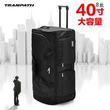 28/30/32/36/40/42 inch super large pull rod box Oxford canvas bag luggage moving luggage