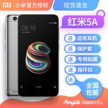 549起红米5aXiaomi/小米 红米5A 4G全网通手机红米note5 5plus 4a