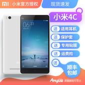 送耳机+膜壳 Xiaomi/小米 小米手机4c高配版小米4C双卡4G全网通4s
