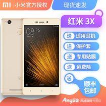 MIX2全面屏手机2MIX小米小米Xiaomi现货当天发送小米耳机