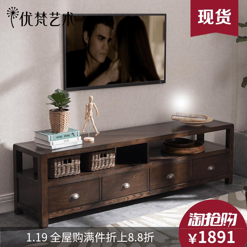 优梵艺术Karron美式实木卧室地柜电视机柜客厅简约小户型储物柜子