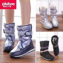 WEDZE1迪卡侬滑雪鞋女单板滑雪鞋轻便舒适缓震滑雪鞋子女单板雪鞋