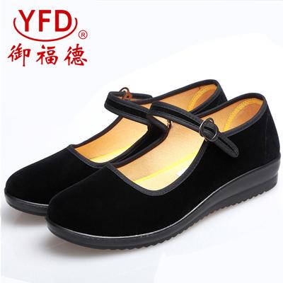 老北京布鞋春季酒店服务员工作女鞋黑色职业平底平跟广场舞单鞋夏