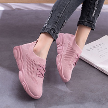 Children's Knitted Sports Shoes Spring 2019 Small Bear Boys'Shoes Boys' Mesh Breathable Soft Bottom Girls'Mesh Single Shoes