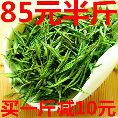 Белый чай Анжи Артикул 36748682891