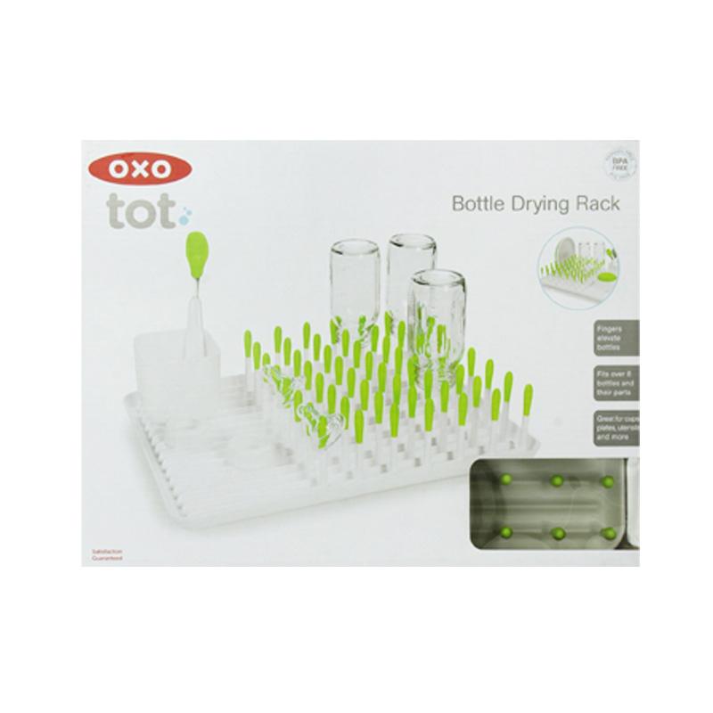 美国原装进口oxo宝宝奶瓶晾干架/奶瓶干燥架 豪华家居款 绿色