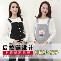 Pregnant women bib spring and summer 2019 fashion new maternity two-piece suspenders cotton loose elastic trousers
