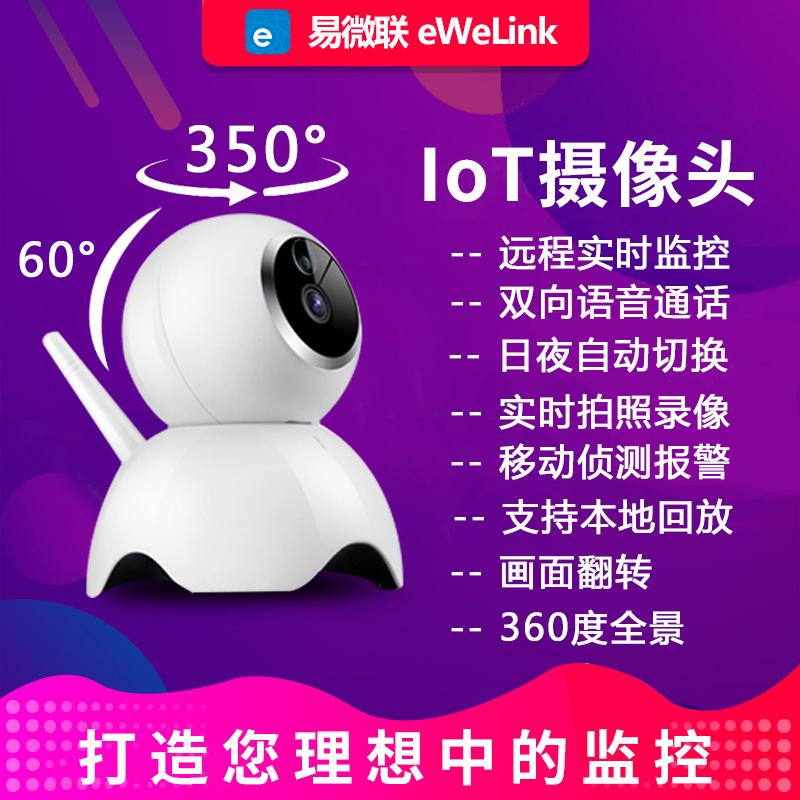 Системы видеонаблюдения Артикул 597348595091