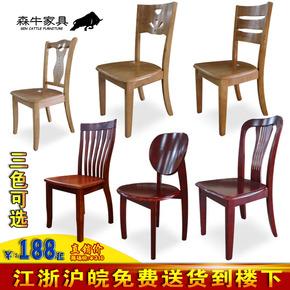全实木椅子 实木餐椅 椅子简约现代凳子 餐桌椅 无扶手靠背椅包邮