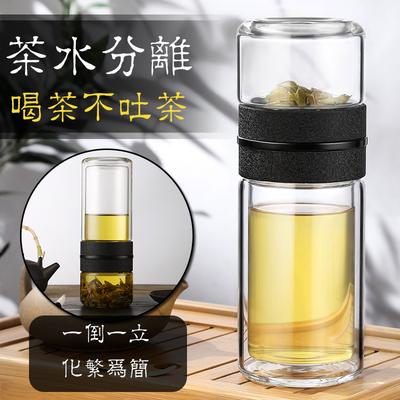 高档茶水分离泡茶杯玻璃杯双层水杯男便携随手杯带盖耐热过滤杯子