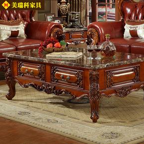 简约欧式大理石茶几法式田园新古典大小户型客厅家具实木雕花茶桌