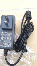原装LG E2242CA显示器专用电源适配器 充电器 电源线19V1.2A 1.3A