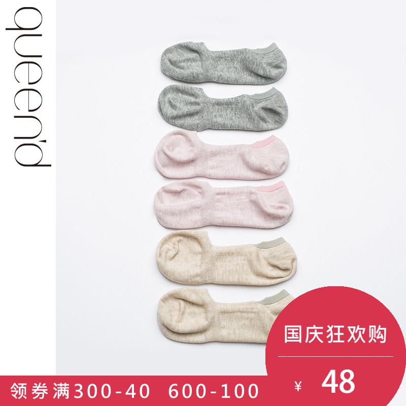 多色隐形船袜