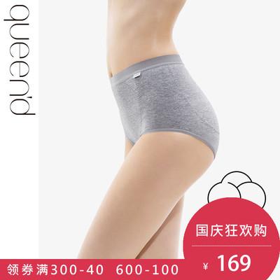 三条装淳度棉质内裤女高腰收腹裤提臀美体性感女士内裤三角裤束腰