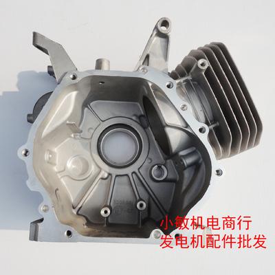 汽油发电机配件 188F GX390箱体 汽油机配件 5KW机体头/箱体