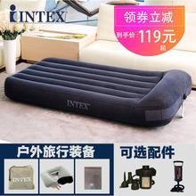INTEX充气床家用帐篷双人气垫床单人 冲气床加大户外午休床便携床