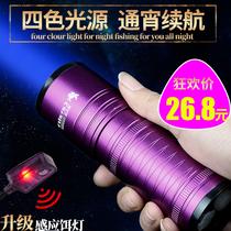大功率变焦充电钓灯1000W钓鱼灯夜钓灯疝气超亮紫光蓝光灯强光