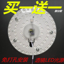 LED Ceiling lamp Retrofit Lamp Board LED accessories highlight 2835 SMD LED light source round module lens bulb