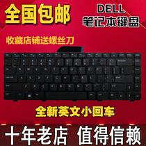 按键有线键盘台式网咖迷你电脑键盘游戏巧克力小型键盘巧平板机械