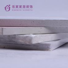 正宗龍牌石膏板隔斷吊頂專用室內裝 修95毫米環保新型北京送貨上門
