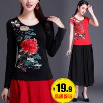 民族风女装上衣 秋装刺绣长袖t恤女纯棉中国风绣花大码修身打底衫