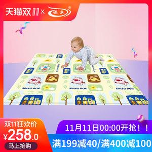 诺澳新品 宝宝爬行垫折叠XPE婴儿童环保泡沫爬爬垫客厅游戏地垫