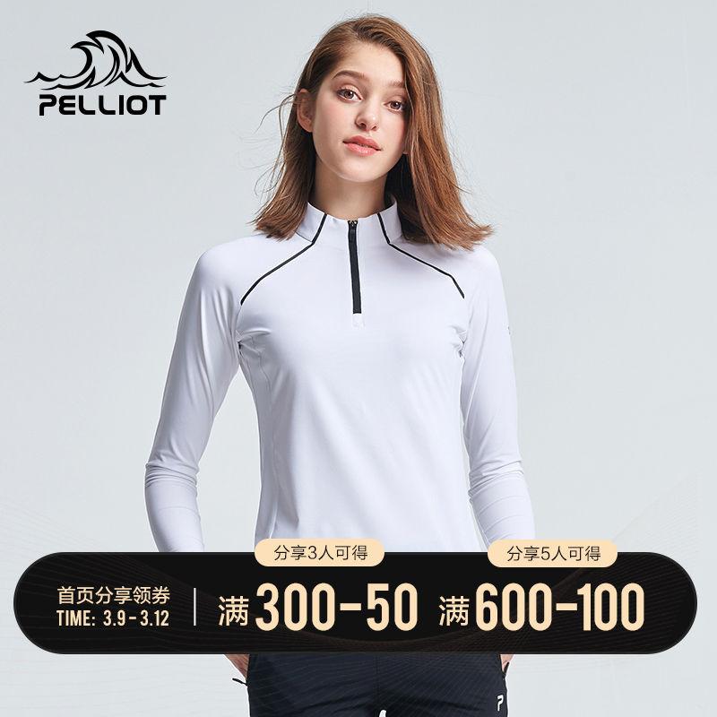 伯希和户外速干衣女春夏时尚立领跑步长袖快干衣透气运动速干T恤
